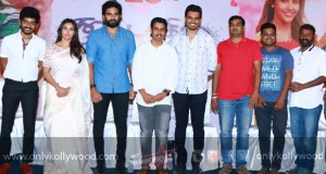 Kootathil Oruthan Press Meet