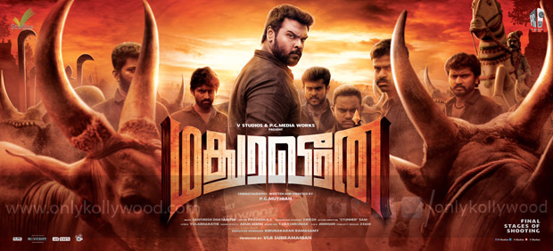 Photo of Madura Veeran First Look Posters
