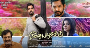 Meesaya Murukku Songs Review