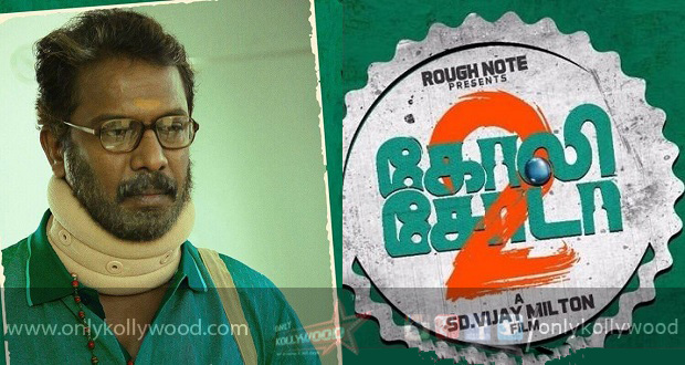 "Photo of ""Samuthirakani's getup in Goli Soda 2 will be talked about,"" says Vijay Milton"