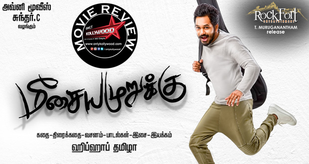 meesaya murukkku movie review