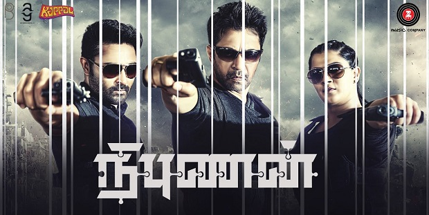 Photo of Nibunan Songs