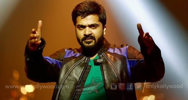 Photo of Simbu reportedly in talks with director Saran