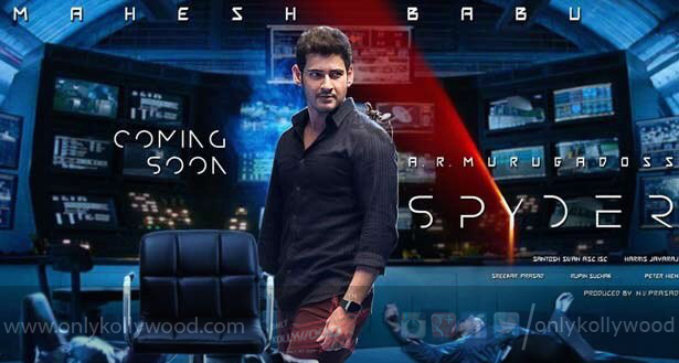 Photo of Positive reports for Spyder from the censor board