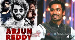 Arjun-Reddy-Dhanush-Wunderbar-Films