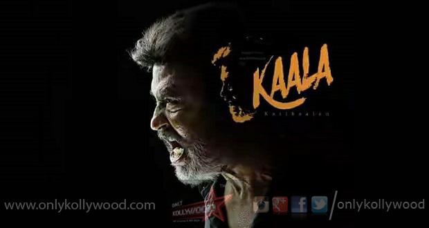 Photo of Kaala shooting 60% completed; eyes summer 2018 release