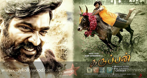 Photo of Vijay Sethupathi's Karuppan certified U; confirms September 29th release