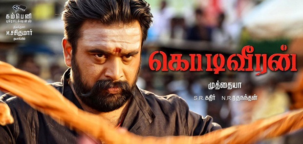 Photo of Shooting of Sasi Kumar's Kodi Veeran wrapped up