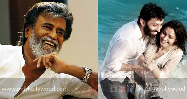 Photo of Superstar Rajinikanth appreciates Taramani as a bold film