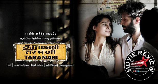 Photo of Taramani Movie Review