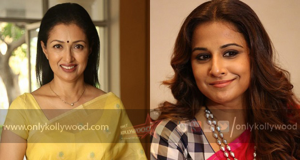 Vidya Balan and Gauthami appointed as new CBFC members