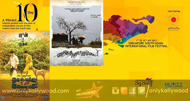 Photo of Vijay Sethupathi's next heads to Singapore South Asian International Film Festival