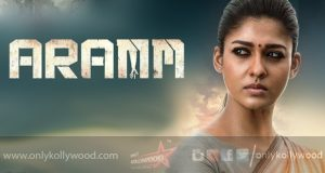 aramm songs review