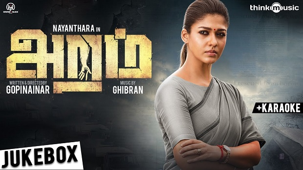 Photo of Aramm Songs