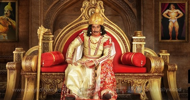 Photo of Imsai Arasan 24am Pulikesi Motion Poster