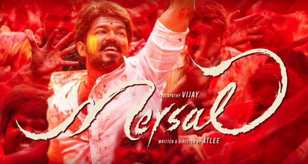 Photo of Mersal Songs