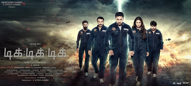 Photo of Thenandal Films acquires TN theatrical rights of Tik Tik Tik