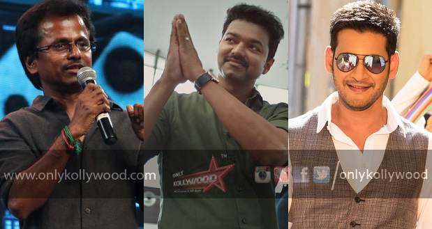 Photo of AR Murugadoss reveals exciting incident about a possible Vijay – Mahesh Babu combo!