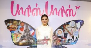 Kajal-Aggarwal-Paris-Paris-Launch