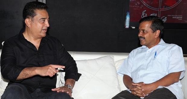 Kamal Haasan Arvind Kejriwal
