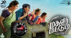 Magalir Mattum Movie Review