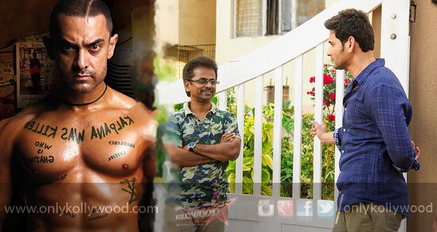Photo of Mahesh Babu's commitment reminded me of Aamir Khan in Ghajini: AR Murugadoss