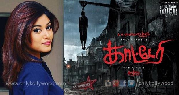 Oviya signed for director Deekay's Kaatteri