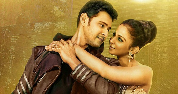 spyder songs review