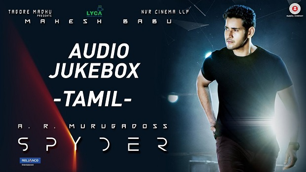 Photo of Spyder Songs