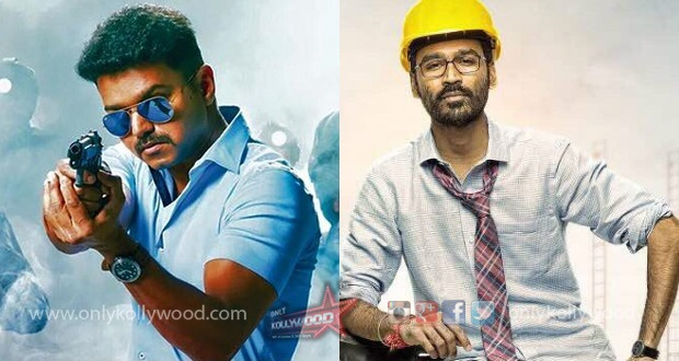 Photo of Sun TV acquires satellite rights of Theri and VIP 2