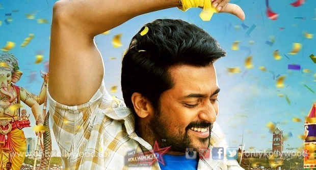 Photo of Thaanaa Serndha Koottam overseas rights acquired by TSR films