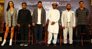 2 Point 0 Press Meet Stills