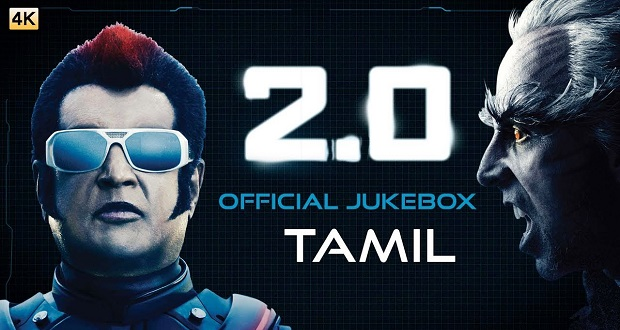 Photo of 2 Point 0 (2.0) Songs