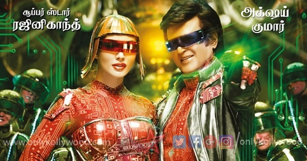 Photo of 2.0 (2Point0) Songs Review (Updated)