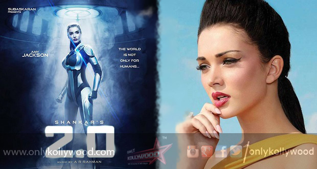 """Photo of """"Dying to share my look from the moment we started shooting,"""" says Amy Jackson"""