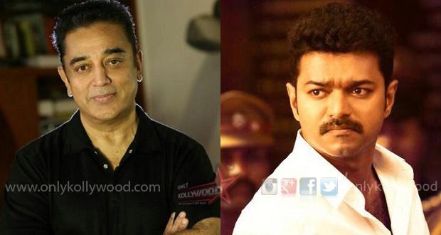 Kamal Haasan backs Vijay's Mersal