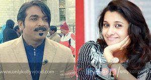 Priya Bhavani Shankar on board Vijay Sethupathi's Junga