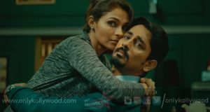 andrea siddharth in aval