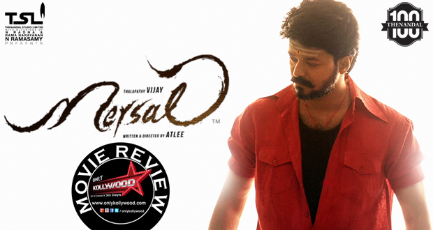 Photo of Mersal Movie Review