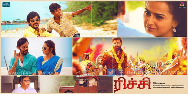 richie nivin pauly new poster