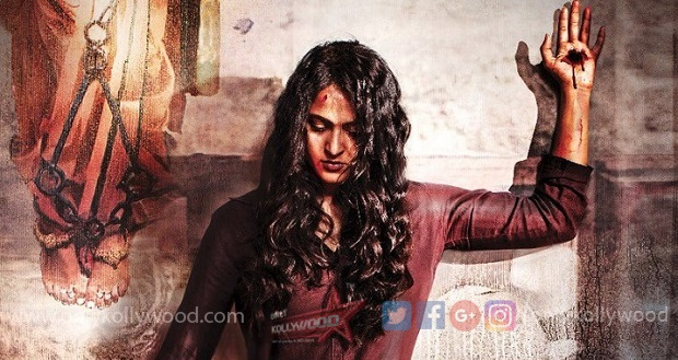 Photo of Anushka's Bhaagamathie certified UA by the censor board