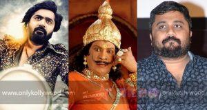 Gnanavelraja lashes out at Simbu and Vadivelu at annadurai audio launch