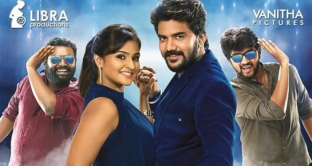 Carrom Board - Natpuna Ennanu Theriyuma Tamil Movie Songs Lyrics