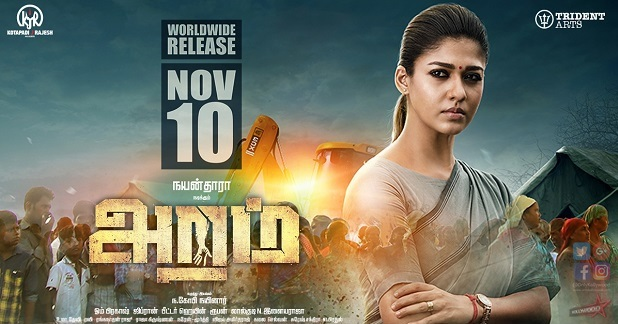 Photo of Nayanthara's Aramm team to honour unrecognized Tamil talents