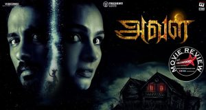 aval movie review