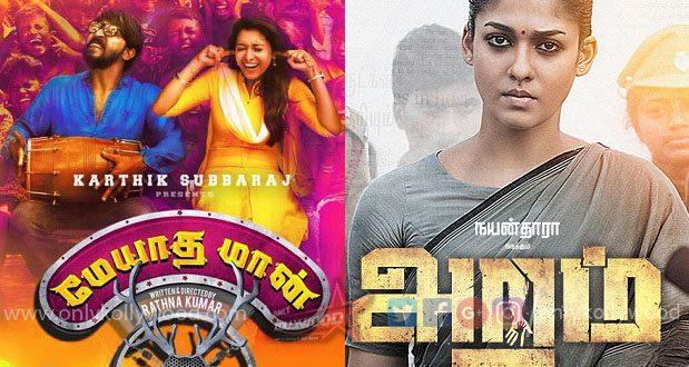 meyaadha maan aramm box office