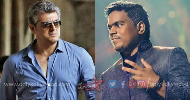 Photo of Yuvan Shankar Raja is not the composer of Viswasam!