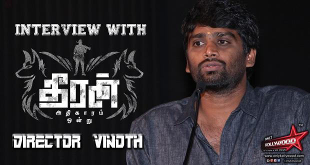 theeran adhigaaram ondru director vinoth interview