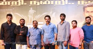 theeran adhigaaram ondru success meet stills