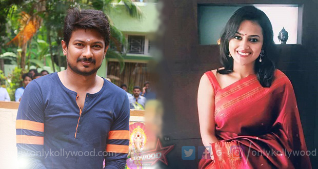 Photo of Shraddha Srinath in talks for Udhayanidhi Stalin's next